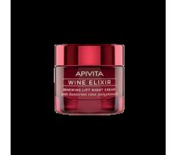 Apivita Wine Elixir Crema de Noche Reparadora Efecto Lifting 50ml